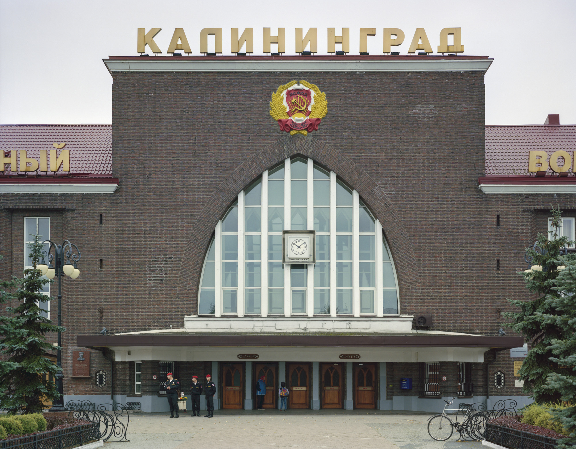 01-Kaliningrad-south-railway-station4x5